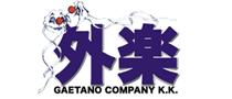 http://www.supagaijin.com